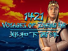 Игровой Вулкан клуб представляет 3D-слот 1421 Voyages Of Zheng He
